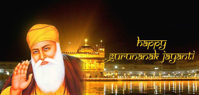 40 Best Pictures And Photos Of Guru Nanak Jayanti Wishes