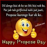 propose day status hindi