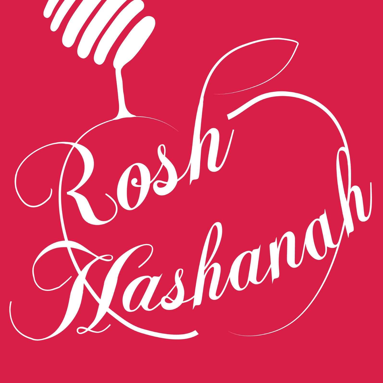 Rosh Hashanah Greetings For Facebook
