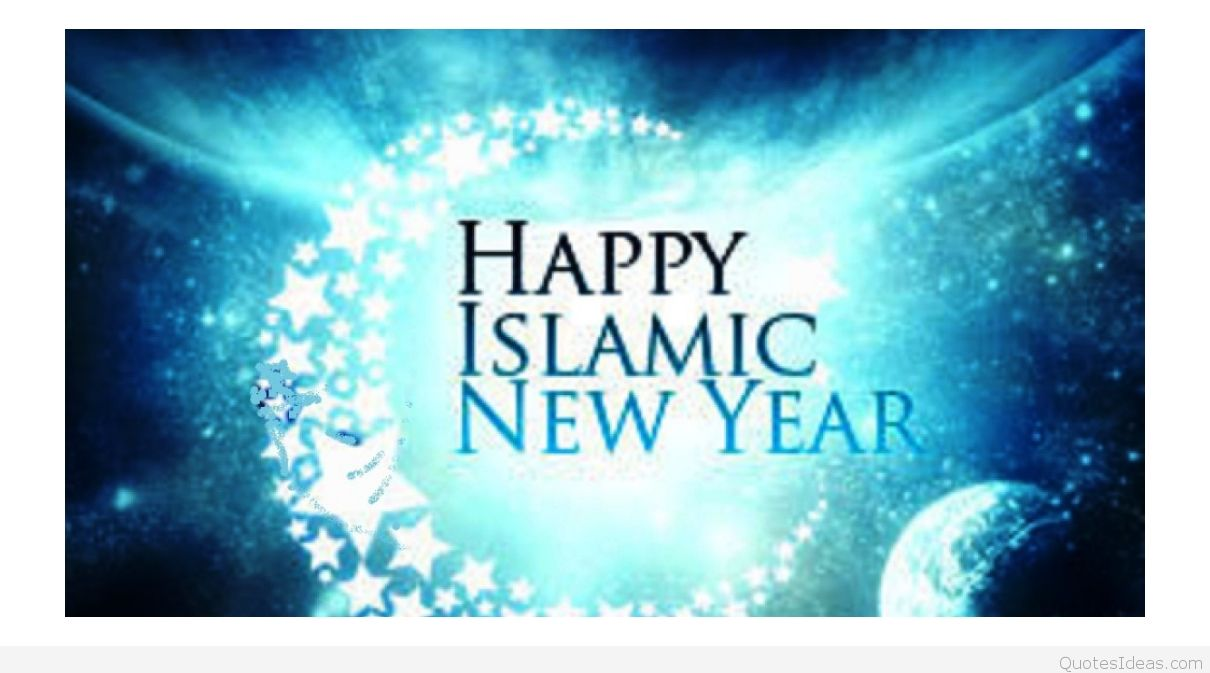 Arabic New Year Wishes Merry Christmas And Happy New Year 2018