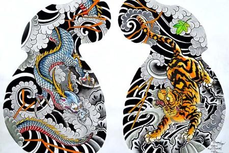 Tiger Vs Dragon Tattoo Sfb