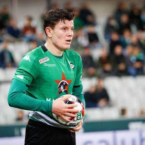 Giulian Biancone