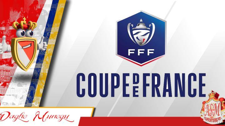Coupe de France (16èmes) : un 3ème derby pour l'ASM