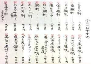 menu_daily_special001_400