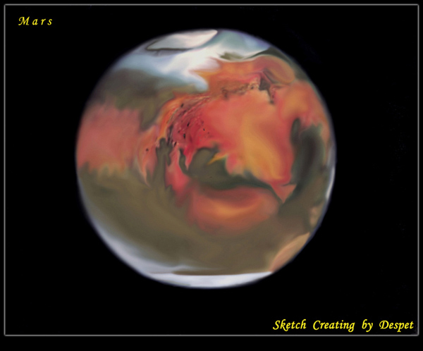 Colorful Red Planet Astronomy Sketch of the Day