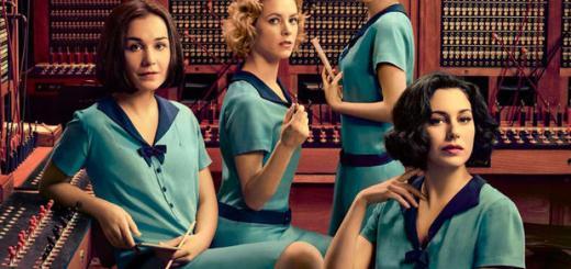 las chicas del cable - le ragazze del centralino