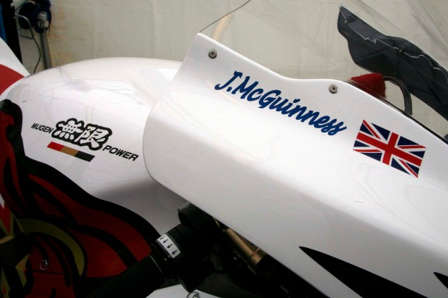 Mugen-Shinden-Ni-up-close-Richard-Mushet-02
