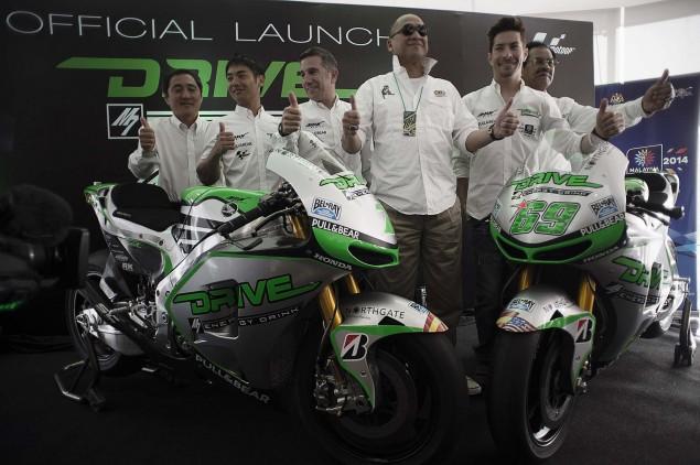 Drive-M7-Aspar-Team-MotoGP-Livery-01
