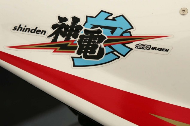 Mugen-Shinden-San-TT-Zero-Isle-of-Man-TT-Richard-Mushet-08