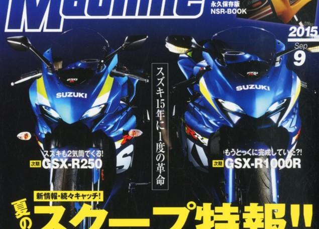 Young-Machine-Suzuki-GSX-R1000-R250-render