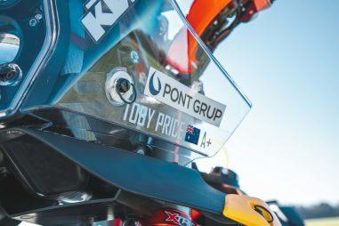 2021-KTM-450-Rally-36