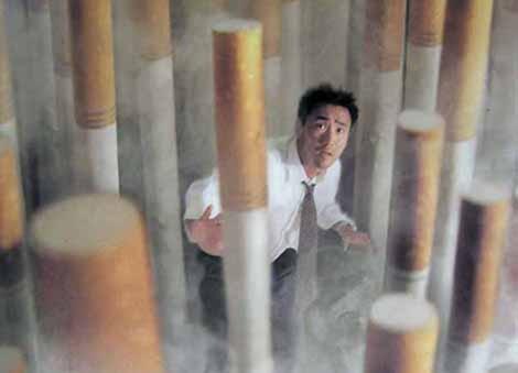 Keuntungan Merokok