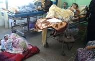 تقرير يفضح واقع المستشفيات العمومية بالمغرب