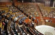 مجلس النواب يصادق على مشروع قانون نظام معاشات المهنيين والعمال المستقلين
