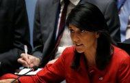 أمريكا تكافئ الدول التي وقفت معها في الأمم المتحدة