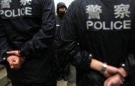 الصين تعتقل 8 أشخاص بتهمة الارهاب
