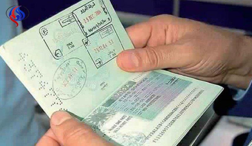 أوروبا ترفع من رسوم 'الفيزا' وتضع تسهيلات جديدة على المغاربة