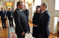 جلالة الملك يبعث برقية تهنئة إلى فلاديمير بوتين