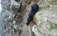 الحسيمة: شاب ينتحر من فوق جبل بعد أن رفض المستشفى علاجه !
