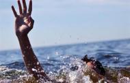 شاب يلقى حتفه غرقا بشاطئ أورير ضواحي أكادير