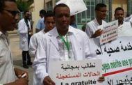 أطباء موريتانيا يدخلون في إضراب مفتوح