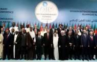 موقف منظمة المؤتمر الإسلامي من خلال بيان إسطنبول