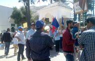 حراس الامن الخاص يحتجون أمام مديرية التعليم بتطوان