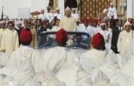 ممثلو ووفود جهات المملكة يجددون البيعة للملك محمد السادس