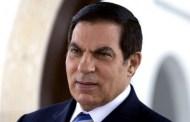 وفاة زين العابدين بن علي الرئيس التونسي السابق