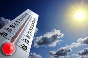 توقعات أحوال الطقس اليوم الثلاثاء بالمغرب
