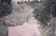 مقبرة عبد الجليل بالحي الحسني..إهمال..سكر..فساد..؟!!