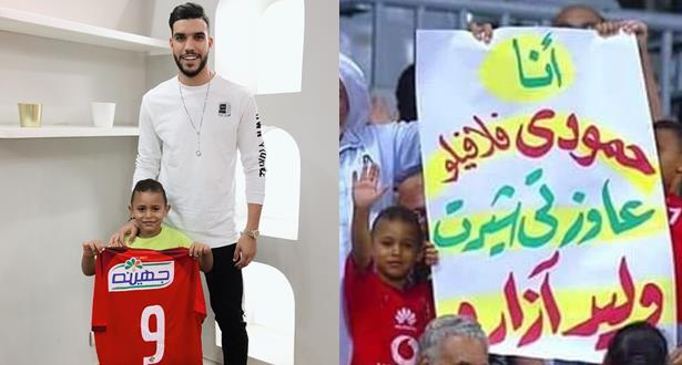 """وليد أزارو يحقق أمنية طفل """"أهلاوي"""""""