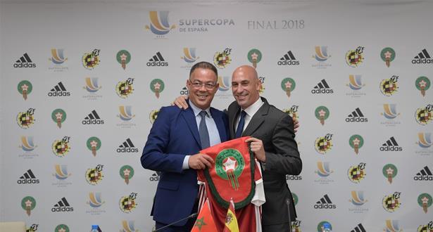 لويس روبياليس..احتضان المغرب لكأس