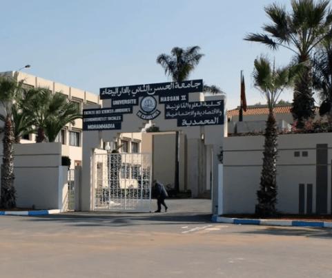 كلية الحقوق المحمدية.. الفوضى عنوان أول يوم من مباراة الدكتوراه