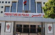 ولاية أمن الدار البيضاء تفتح تحقيقا حول شريط فيديو لشخص يعرض فتاة لمحاولة اغتصاب