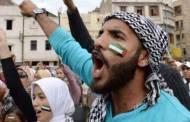 احتجاجات سلمية داخل فلسطين ضد التطبيع الإماراتي الإسرائيلي