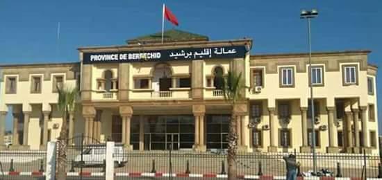 ساكنة جماعة سيدي رحال الشاطئ تستنجد بعامل إقليمبرشيد