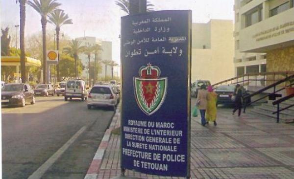 تطوان: اصدار مذكرة بحث في حق ضابط شرطة ممتاز ملقب بـ