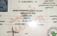 اسماء لا تنسى   الشهيد عبد الله الرفاعي..شهيد حرب الصحراء وشهيد القوات المسلحة الملكية