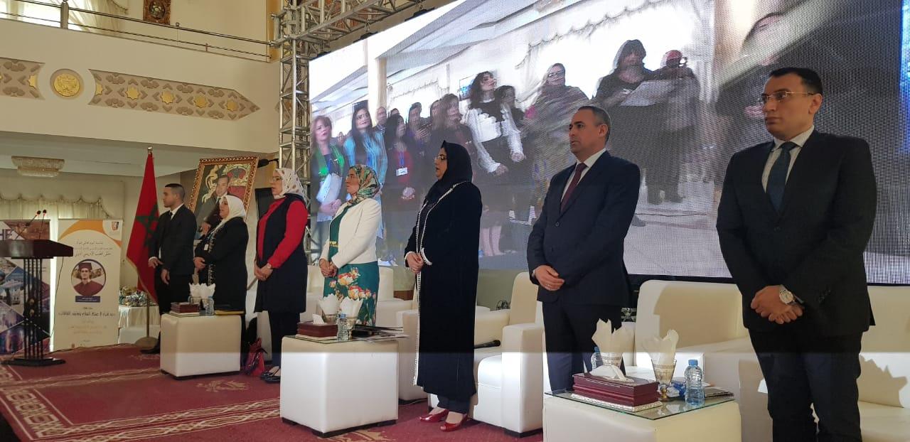 بدء فعاليات ملتقى الطيب الإدريسي الدولي الرابع بتطوان