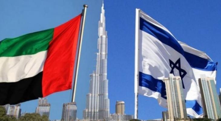 الإمارات ترغب في تسريع خطوات التطبيع مع إسرائيل