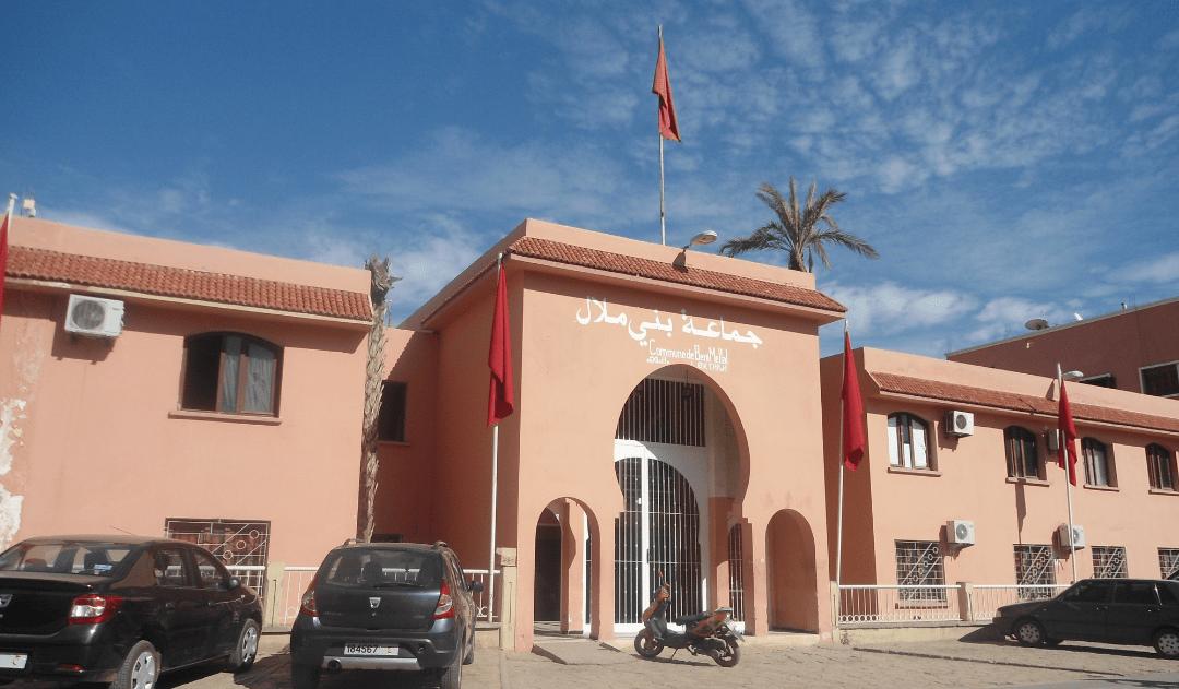 بلدية بني ملال..رئيس غائب ..وجمعويون يستنجدون؟!