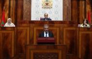 مجلس النواب يصادق بالإجماع على ثمان اتفاقيات دولية ومشروع قانون يتعلق بالمسطرة الجنائية