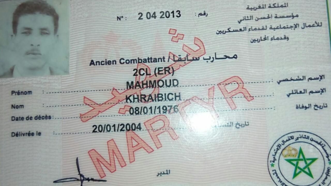 اسماء لا تنسى / الشهيدة خريبيش محمود ..شهيد القوات المسلحة الملكية ..وشهيد حرب الصحراء المغربية