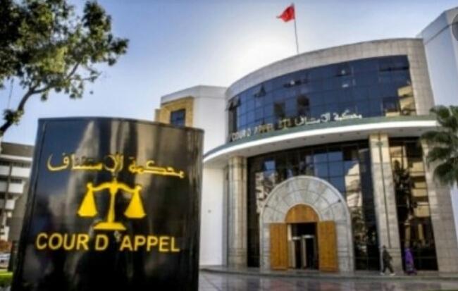 مؤسسة البنك الشعبي تتسبب في قرارات تأديبية ل3 مستشارين في استئنافية طنجة