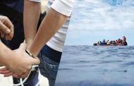 إمزورن.. توقيف عصابة متورطة في الهجرة غير الشرعية والاتجار بالبشر