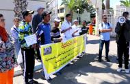 بالفيديو: أساتذة وطلبة كلية الحقوق بالمحمدية ينظمون وقفة إحتجاجية ضد عميد الكلية المقال