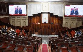 مجلس النواب يصادق بالإجماع على ثلاث اتفاقيات تتعلق بمنطقة التجارة الحرة القارية الإفريقية وباتفاق الصيد البحري مع الاتحاد الأوروبي