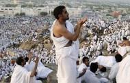 يخص الحجاج المغاربة.. السعودية تطلق خدمات رقمية لمساعدة الحجاج