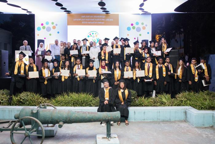 مجلس عمالة الدار البيضاء يحتفي بالمتفوقين الحاصلين على شهادة الباكالوريا برسم 2019